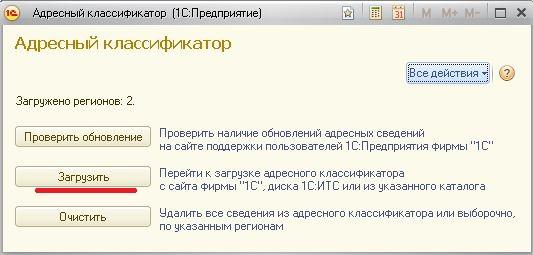установка кладра для редакции 3.0
