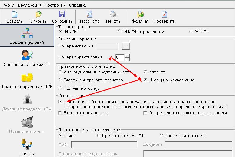 московская регистрационная палата регистрация ооо